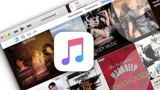 скопировать плейлист iTunes