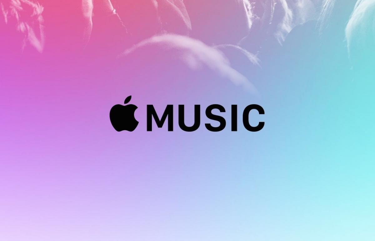 скачать треки с Apple Music на ПК
